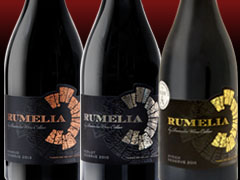 Red wines Rumelia, Rumelia Wine Cellar