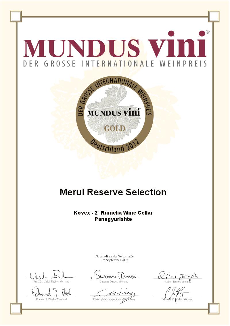 Награда за винарска изба Румелия, златен медал от конкурса Mundus Vini, Германия