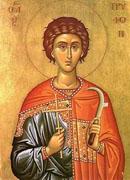 Свещеникът Трифон Зарезан
