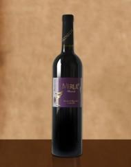 Червено вино Мерул Мавруд Резерва, Винарска изба Румелия, Панагюрище
