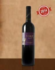 Червено вино Мерул Мавруд резерва 2014, Винарска изба Румелия, Панагюрище