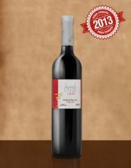 Вино Сира - реколта 2013