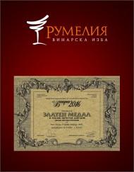 merul_rezerva_Mavrud2009_Vinariq2016