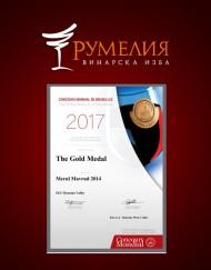 Златен медал за Мерул Мавруд 2014, Винарска изба Румелия в Панагюрище