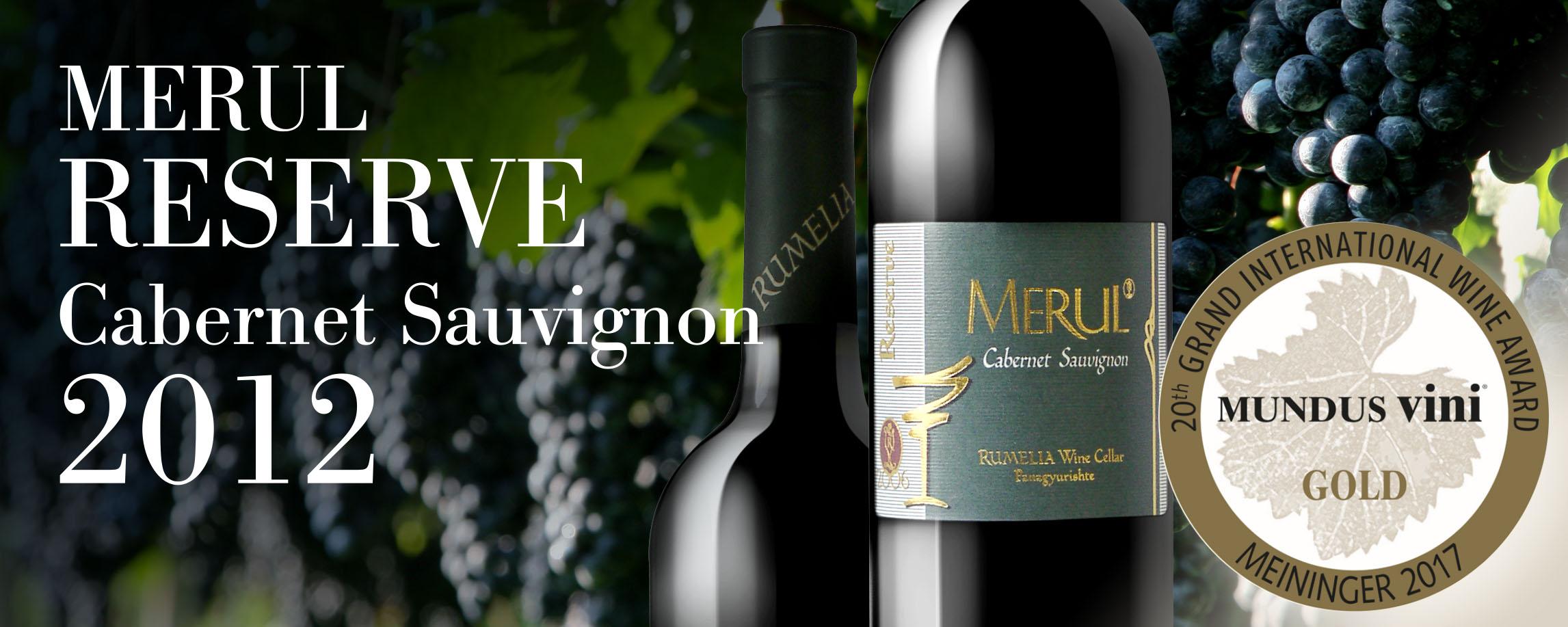 Rumelia_Cabernet-Sauvignon-2012-copy
