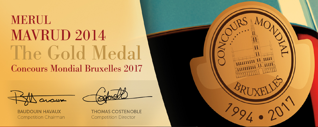 Rumelia_Сoncours-Mondial-Bruxelles-2017_01_Gold-copy