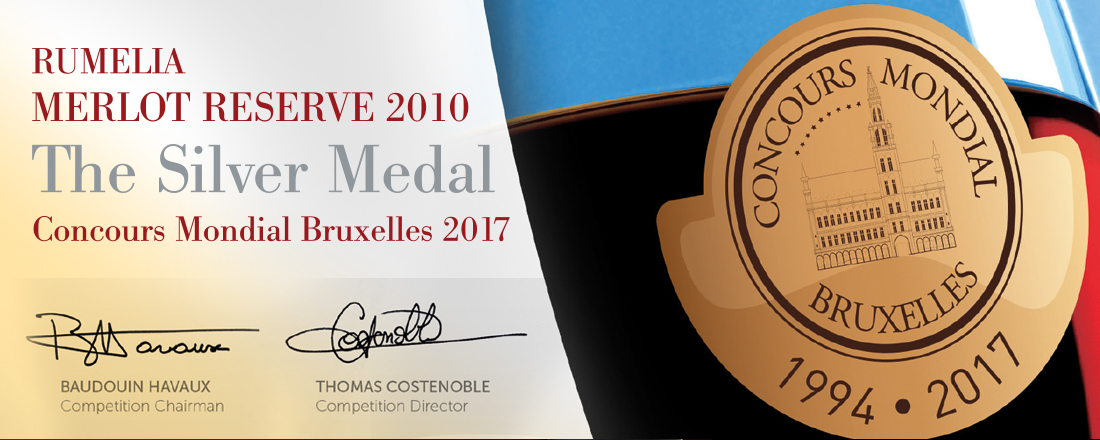 Rumelia_Сoncours-Mondial-Bruxelles-2017_02_Silver-copy